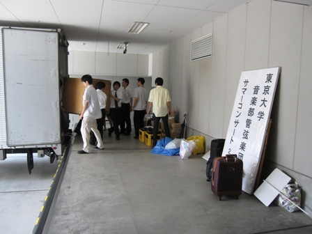 2010.8.1豊田おろし