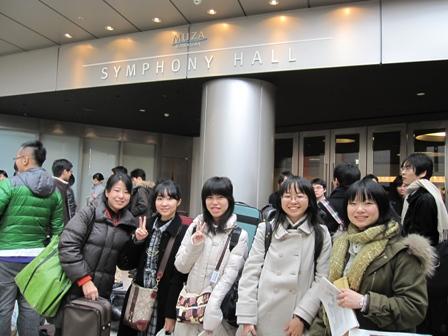 2011.1.15ミューザ川崎入口