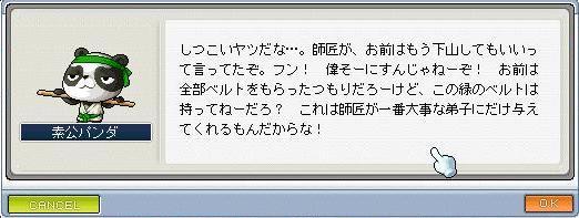 Maple090727_151943.jpg