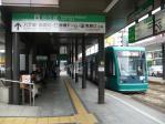 広電広島駅(紙屋町・宮島方面のりば)