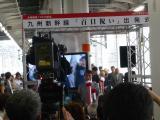 福岡県知事の祝辞