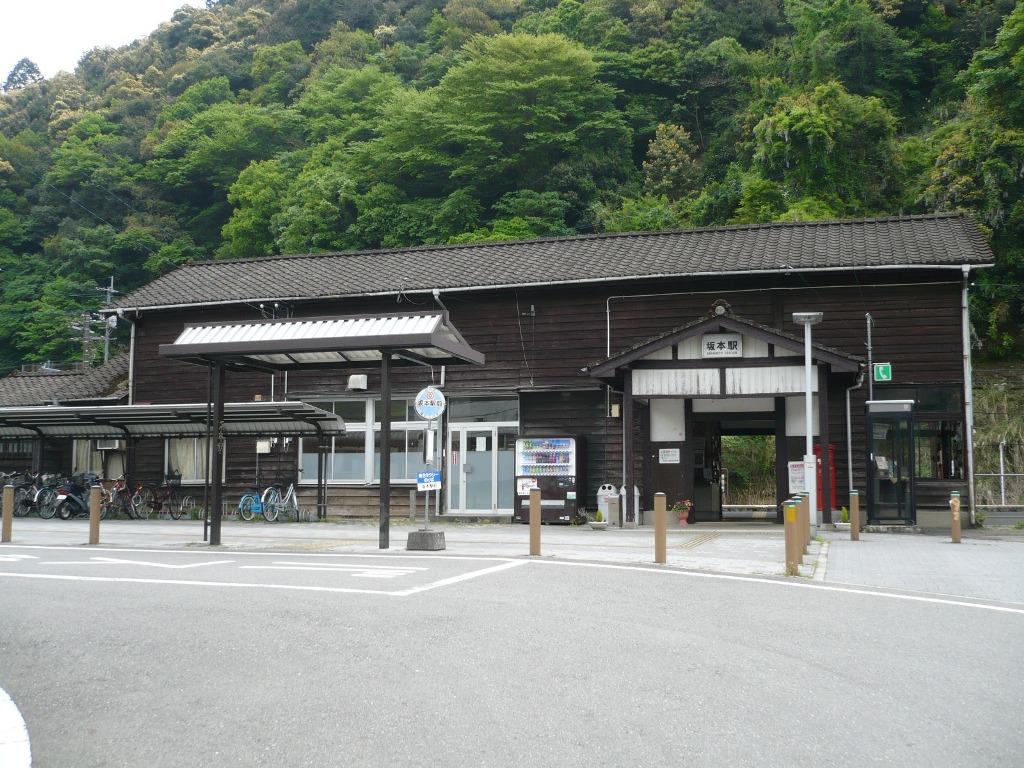 未来巡路 坂本駅(熊本県)