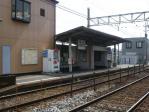 通谷駅(直方方面のりば)