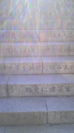 20081214182327.jpg