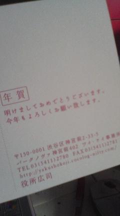 20090127152012.jpg