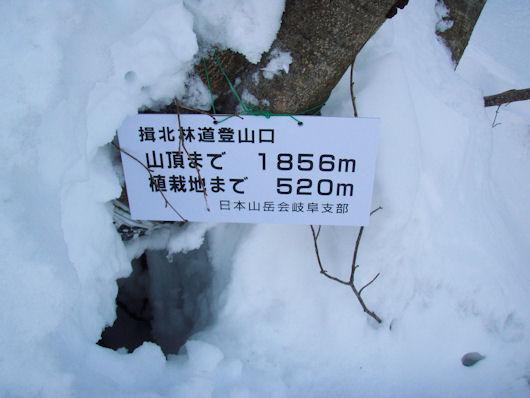 小津権現山 002