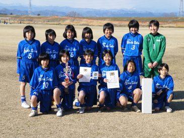 関東トレセン交流大会U-11