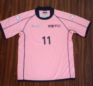常盤平scチーム持ち製品(ピンク)