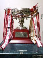 関東大会優勝カップ