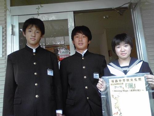 坂中文化祭