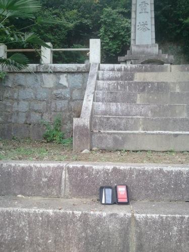 忠霊とう階段