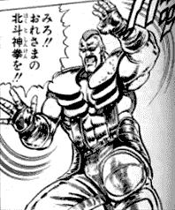 jyagimohi02 (1)