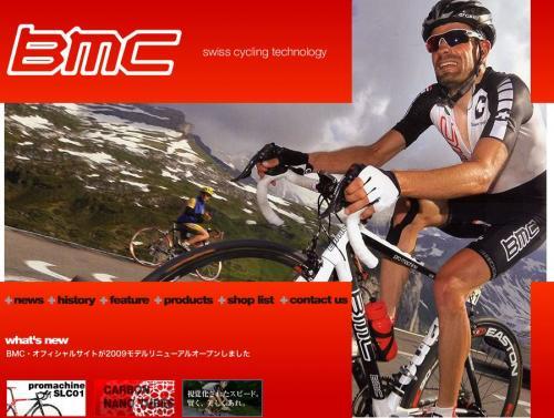 bmc_convert_20090108015739.jpg