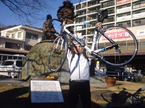 yugawara_convert_20090126234258.jpg