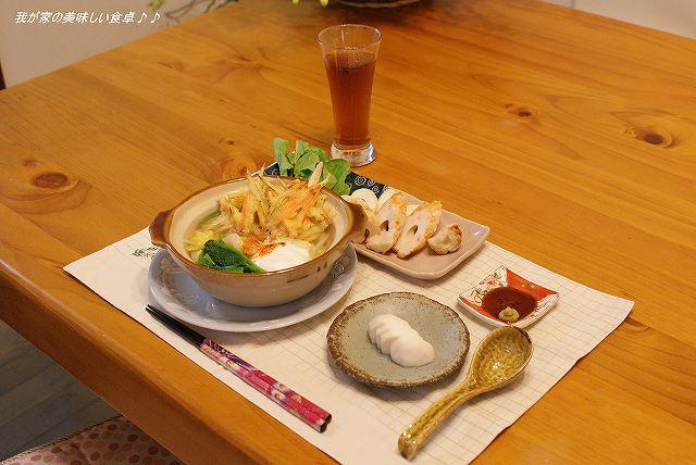 鍋焼き饂飩