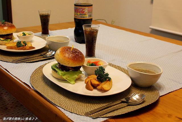 手作りハンバーガー1