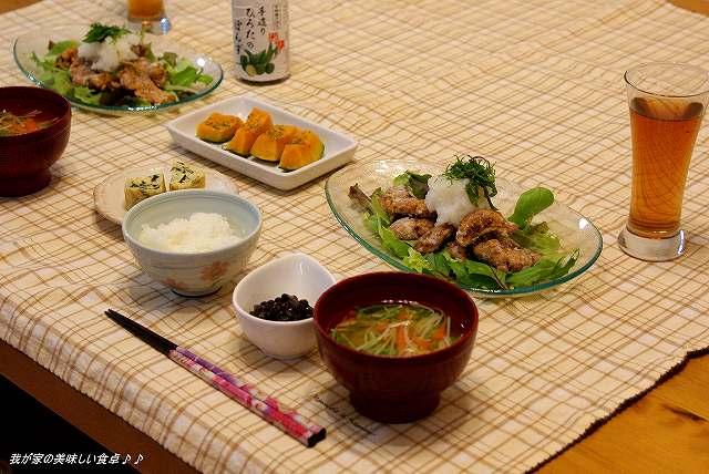 竜田揚げサラダの晩ご飯