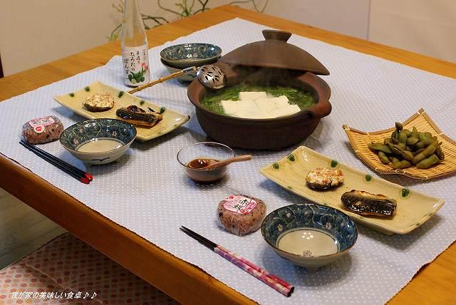 湯豆腐の晩御飯