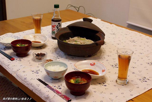 白菜の酒蒸しで晩御飯