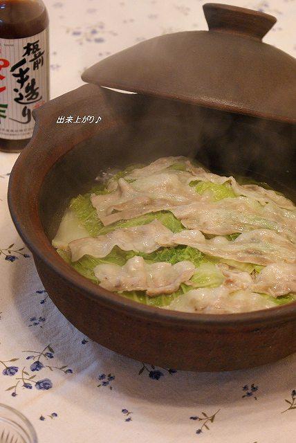 白菜と豚バラの酒蒸し2