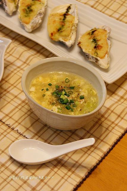 豆腐と白菜のスープ