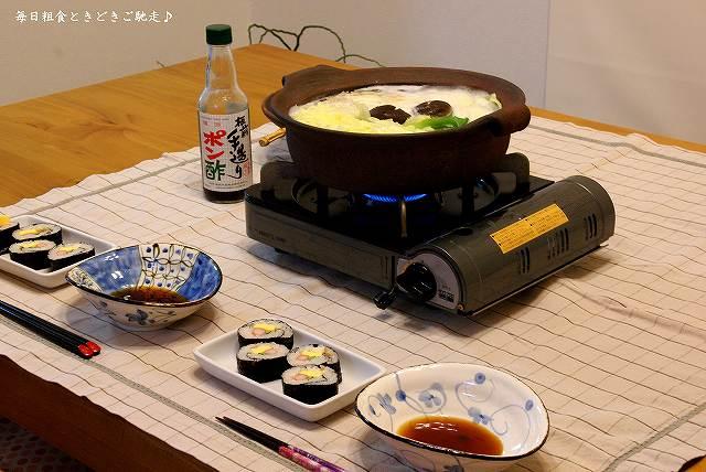 水炊きの晩御飯