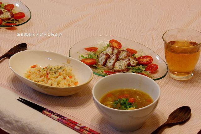 蛸のカルパッチョで晩御飯