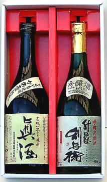 吟醸酒・芋焼酎
