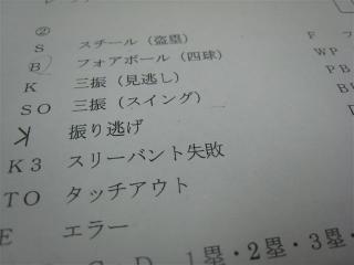 2010 0227 034_R