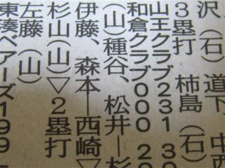 2010 0227 003_R