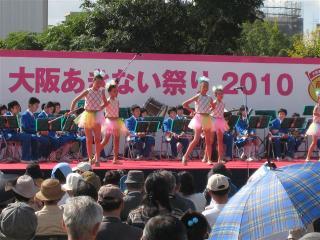 2010 0227 104_R