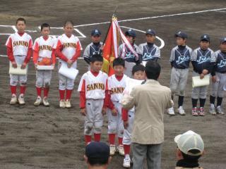 山王クラブ 2011_R