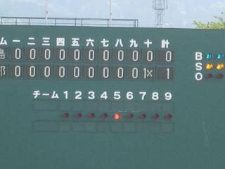 東部中 野球部 2011 001_R