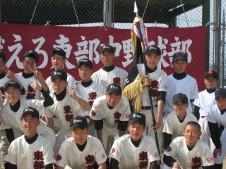 東部中 野球部 2011 004_R