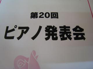 十三屋 出来事 2011 002_R