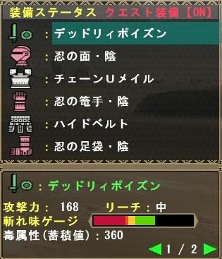 mhf_20091027_201504_406.jpg