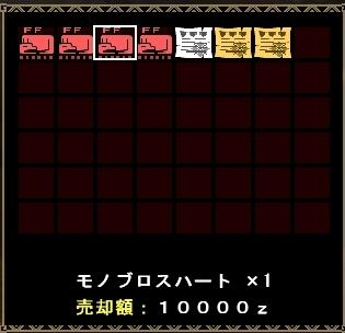 mhf_20091027_202726_125.jpg