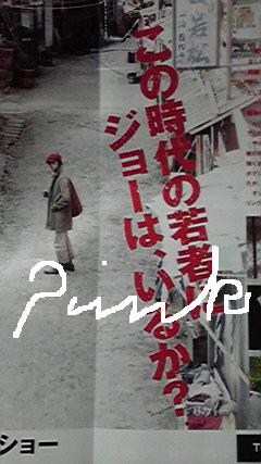 P1000134[1]
