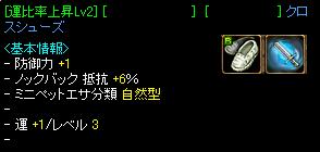 090918代行1