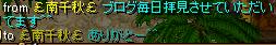 090918耳2