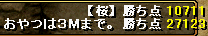 090922gv0920