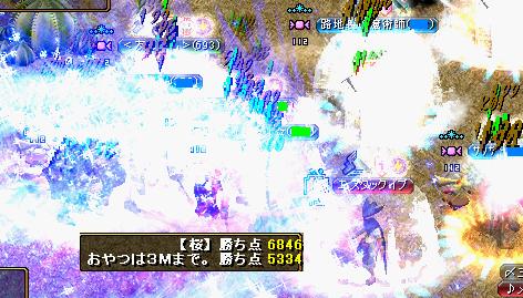 090922gv0920C