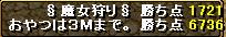 090925gv0923