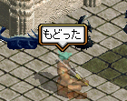 091003代行3