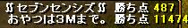 091008gv1005