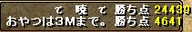 091008gv1007