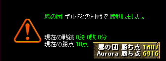 091011AURORAgv1