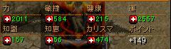 091025犬ステ
