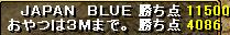 091028gv1025