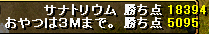 091028gv1026